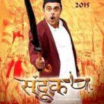 Sumeet Raghavan Marathi film debut - Sandook (2015)