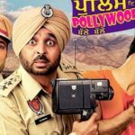 Sunita Dhir- Police in Pollywood