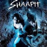 Sunny Hinduja film debut - Shaapit: The Cursed (2010)