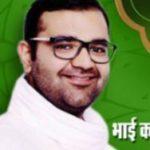 Abhay Singh Chautala's son Karan Singh Chautala