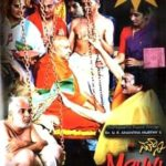 Achyuth Kumar Kannada film debut - Mouni (2003)