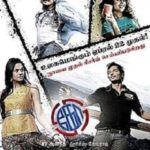 Achyuth Kumar Tamil film debut - Ko (2011)