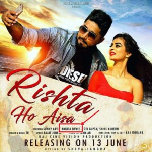Ankita Dave's song's poster