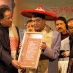 Bhupen Hazarika Lifetime Achievement Award