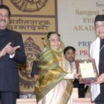Bhupen Hazarika's Akademi Ratna Award
