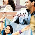 Dara Singh last Punjabi film as an actor - Dil Apna Punjabi (2006)