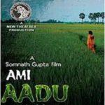 Deblina Chatterjee Bengali film debut - Ami Aadu (2011)