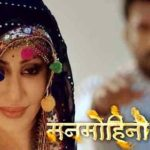 Garima Singh Rathore TV debut - Manmohini (2018)