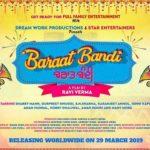 Ginni Kapoor- Baraat Bandi