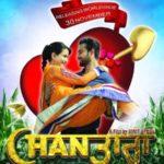 Jashn Agnihotri- Chan Tara