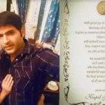 Love Story of Kapil Sharma & Ginni Chatrath