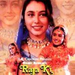 Maleeka R Ghai film debut - Raja Ki Aayegi Baraat (1996)