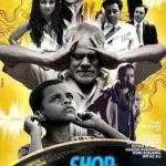 Manjiri Pupala Bollywood film debut - Shor Se Shuruaat (2016)
