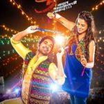 Manjiri Pupala Marathi film debut - Youth (2016)