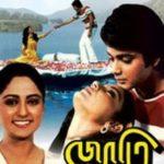 Mohammed Aziz Bengali Debut Film