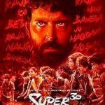 Mrunal Thakur Bollywood film debut - Super 30 (2019)
