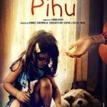 Myra Vishwakarma's debut film Pihu