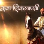 Ninad Limaye- Raja Shiv Chatrapati