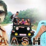 Pradeep Khadka- Traash