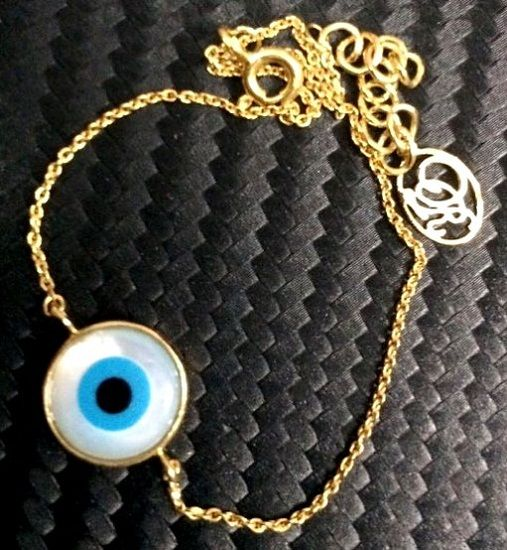 Riddhima Kapoor designed an evil eye jewellery
