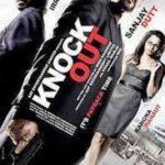 Saharsh Kumar Shukla debut film Knock Out (2010)