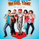 Satpal Malhi- Daddy Cool Munde Fool