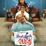 Simran Natekar Gujarati film debut - Best of Luck Laalu (2017)