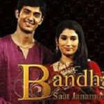 Simran Natekar Hindi TV debut - Bandhan Saat Janmo Ka (2009)
