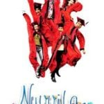 Vijay Deverakonda Telugu film debut - Nuvvila (2011)