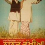 Dara Singh Punjabi film debut as an actor, director & writer - Nanak Dukhiya Sub Sansar (1970)