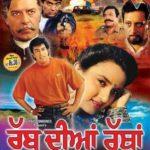 Vindu Dara Singh Punjabi film debut as an actor - Rab Dian Rakhan (1996)
