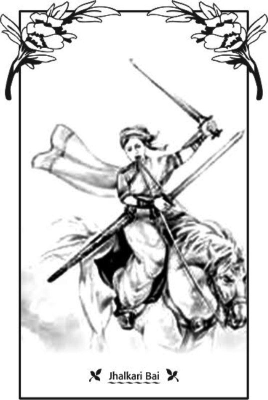 A Sketch of Jhalkaribai