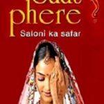 Aastha Chaudhary TV debut - Saat Phere: Saloni Ka Safar (2007)