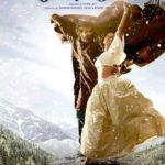 Abrar Qazi film debut - Laila Majnu (2018)