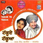 Amar Singh Chamkila- Takue Te Takua