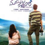 Amyra Dastur Telugu film debut - Manasuku Nachindi (2018)