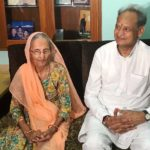 Ashok Gehlot With His Sister