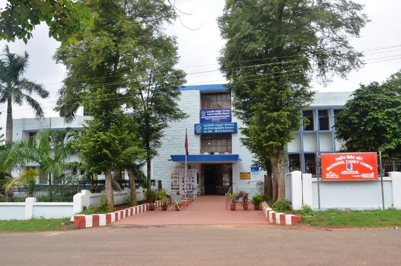 Demonstration Multipurpose School, Bhubaneswar
