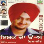 Diljit Dosanjh's Debut Album Ishq Da Uda Ada
