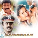 Gambeeram (2004)
