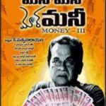 Kavin Dave Telugu film debut - Money Money, More Money (2011)