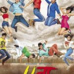Lavin Gothi Bollywood film debut - Uvaa (2015)