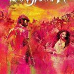 Payal Bhojwani film debut - Raanjhanaa (2013)