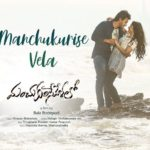 Pranali Ghoghare Telugu film debut - Manchukurisevelalo (2018)