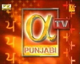 Priti Sapru has launched Alpha TV Punjabi channel