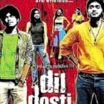 Rajeev Siddhartha film debut - Dil Dosti Etc (2007)