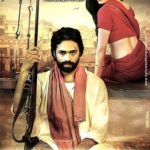 Samvedna Suwalka Bollywood film debut - Bull BulBul Bandook (2013)