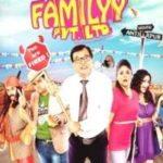 Samvedna Suwalka Gujarati film debut - Happy Familyy Pvt Ltd (2013)