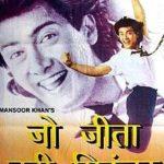 Sooraj Thapar film debut - Jo Jeeta Wohi Sikandar (1992)