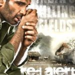 Sparsh Khanchandani Bollywood film debut as a child artist - Red Alert: The War Within (2010)